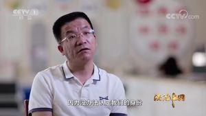 《法治中国》第二集大智立法
