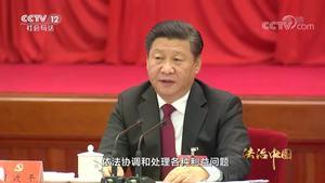 《法治中国》第三集依法行政