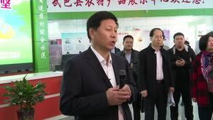 """""""决胜2020""""网络主题活动媒体采访团走进我市"""