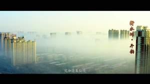 衡水湖冬韵第五版