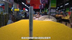 故城县:货物充足保供应 便民服务暖人心
