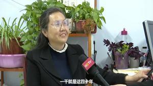 张春燕:坚守教育40载  全心奉献终不悔(上)