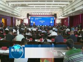 中国(深州)家具产业高质量发展研讨暨家具产业链招商会成果丰硕