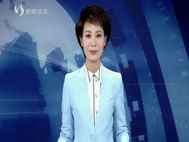 沧州市政府考察团来衡考察